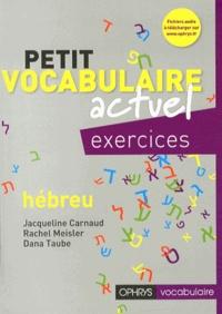 Petit vocabulaire actuel hébreu - Exercices.pdf