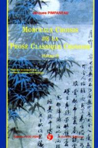 Goodtastepolice.fr MORCEAUX CHOISIS DE LA PROSE CLASSIQUE CHINOISE. - Volume 2 Image