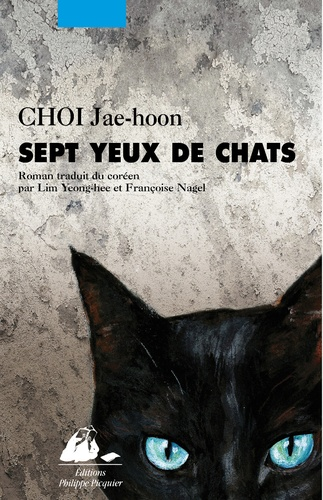 Jae-Hoon Choi - Sept yeux de chat.