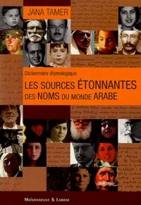 Deedr.fr Les sources étonnantes des noms du monde arabe - Dictionnaire étymologique Image