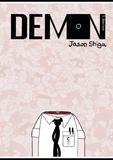 Jason Shiga - Démon Tome 1 : .