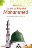 Jawad Ali - La vie du Prophète Mohammed.