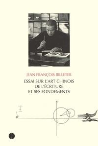 Essai sur lart chinois de lécriture et ses fondements.pdf