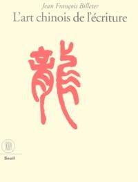 Lart chinois de lécriture. Essai sur la calligraphie.pdf