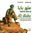 Jean Greisch - Ali Baba dans le palais de la mémoire - Edition français-anglais-arabe.