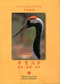 Etude de lécriture chinoise - Pictogrammes, idéogrammes, idéophonogrammes.pdf