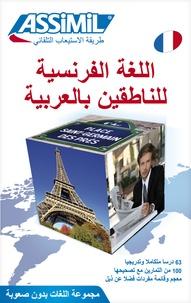 Jean-Jacques Schmidt - Français pour les Arabophones.