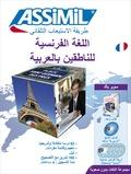 Jean-Jacques Schmidt - Superpack Francais/Arabophones. 5 CD audio