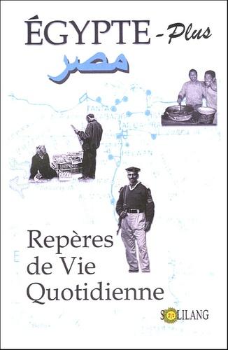 Jean-Louis Pagès - Egypte-Plus.