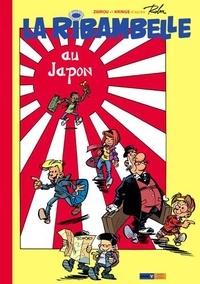 Jean-Marc Krings - La ribambelle au japon (version luxe).