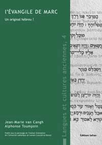 Rhonealpesinfo.fr L'Evangile de Marc - Un orignal hébreu ? Image
