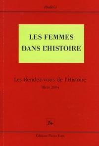 Jean-Noël Jeanneney et Taslima Nasreen - Les Femmes dans l'histoire - Les Rendez-vous de l'Histoire Blois 2004.