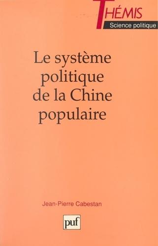 Le système politique de la Chine populaire