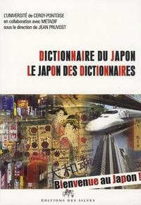 Jean Pruvost - Dictionnaire du Japon - Le Japon des dictionnaires.