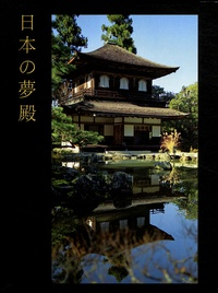 Ebooks kindle télécharger le format Architecture éternelle du Japon