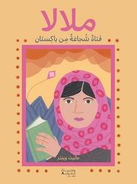 Galabria.be Iqbal, un garçon courageux du Pakistan ; Malala, une fille courageuse du Pakistan Image