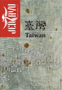 Jentayu - Jentayu Hors-série N° 1 : Taïwan.