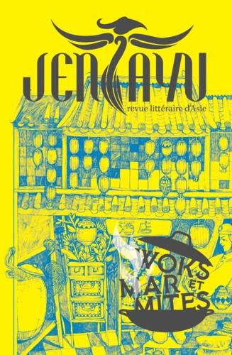 Jentayu N° 5 Woks et marmites
