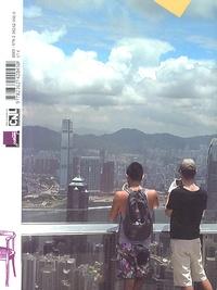 Jérôme Game - DQ/HK. 2 CD audio