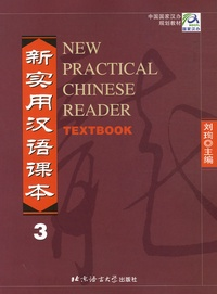 New Practical Chinese Reader 3 - Textbook.pdf