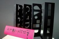 Jessica Martinato et Anne Mars - Typographie-moi !.