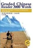 Ji Shi - GRADED CHINESE READER 3000 WORDS (Chinois + pinyin) MP3 en ligne + carte pour caché le Pinyin.