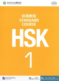 Histoiresdenlire.be Standard course HSK 1 - Edition bilingue anglais-chinois Image
