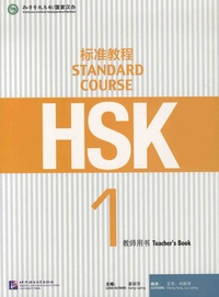 Standard Course HSK 1- Teacher's Book - Jiang Liping | Showmesound.org