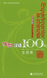 Jianling Yue - La vie quotidienne. 1 CD audio