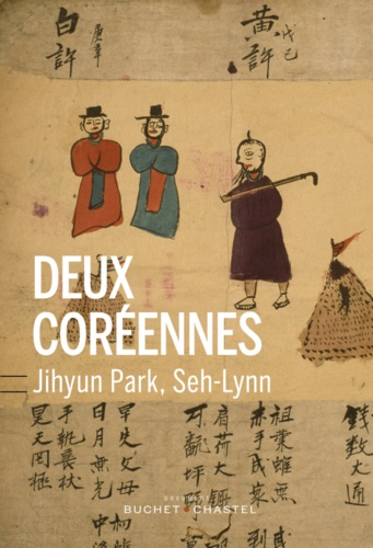 Jihyun Park et  Seh-lynn - Deux Coréennes.