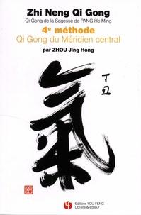 Zhi Neng Qi Gong- Qi Gong de la Sagesse de PANG He Ming. 4e méthode Qi Gong du Méridien central - Jing Hong Zhou |