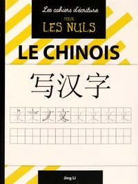 Jing Li - Le chinois.