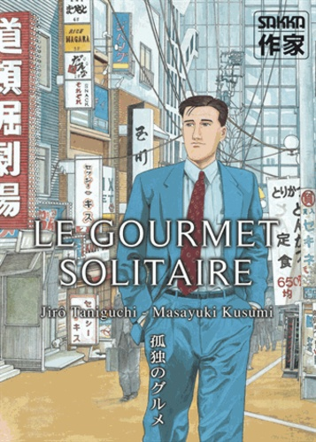 Jirô Taniguchi et Masayuki Kusumi - Le gourmet solitaire.