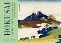 Jocelyn Bouquillard - Hokusai - Les trentes-six vues du Mont Fuji.