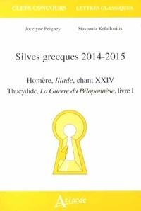 Deedr.fr Silves grecques 2014-2015 - Homère, Iliade, chant XXIV ; Thucydide, La Guerre du Péloponnèse, livre I Image