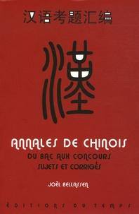 Deedr.fr Annales de Chinois du Bac aux concours - Sujets et corrigés Image