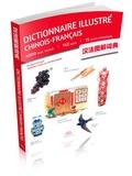 Joël Bellassen - Dictionnaire illustré chinois - français.