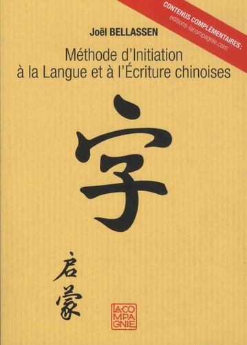 Joël Bellassen - Méthode d'initiation à la langue et à l'écriture chinoises.