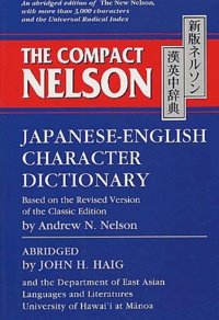 The Compact Nelson Japanese-English Character Dictionary - John-H Haig | Showmesound.org