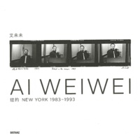 John Tancock et Stephanie Tung - Ai Weiwei - New York 1983-1993, édition anglais-chinois-allemand.