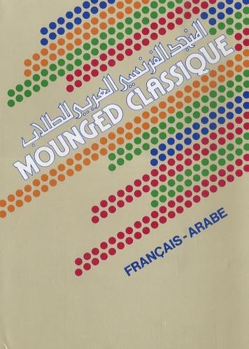 Joseph Hajjar - Mounged classique - Dictionnaire français-arabe.