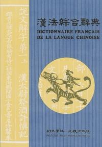 Joseph Motte - Dictionnaire français de la langue chinoise.