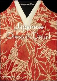 Goodtastepolice.fr Japanese dress in detail Image