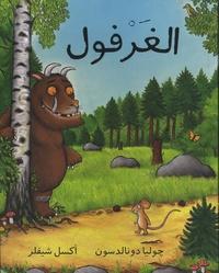 Al Gharfoul - Edition en arabe.pdf