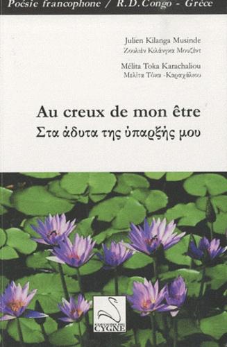 Julien Kilanga Musinde et Mélita Toka Karachaliou - Au creux de mon être - Edition bilingue français-grec.