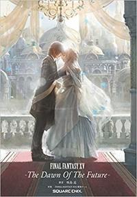 Jun Eishima - Final Fantasy XV - The dawn of the future.