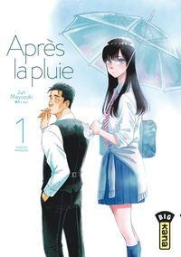 Jun Mayuzuki - Après la pluie Tome 1 : .