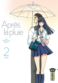 Jun Mayuzuki - Après la pluie Tome 2 : .