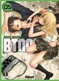 Junya Inoue - Btooom ! Tome 5 : .