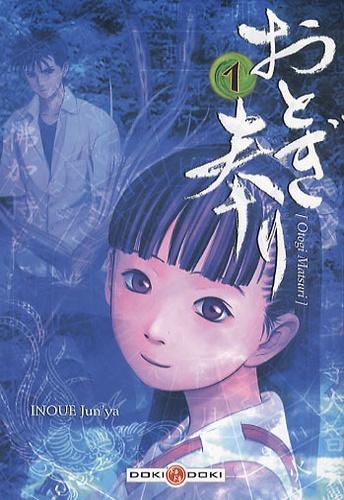 Junya Inoue - Otogi Matsuri  : Pack tome 1 et 2.